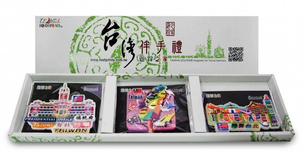 """台灣旅遊磁鐵禮盒""""瘋台灣系列上市 """"致贈國外友人及個人收藏的最佳選擇"""