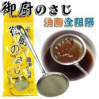 easy 大號12cm不銹鋼超細網油渣濾勺 湯物泡沫油脂撈勺 漏油勺 濾油勺 油切漏勺1入
