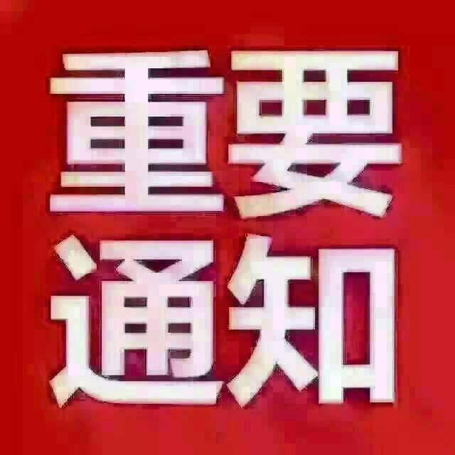 「刑事警察局165反詐騙劉永富婚友詐騙