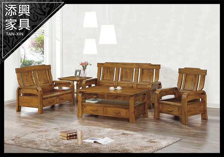 【沙發】 【添興家具】 P302-1 88柏木組椅(1+2+3+大小茶几) (可拆賣) 大台北地區滿5千免運