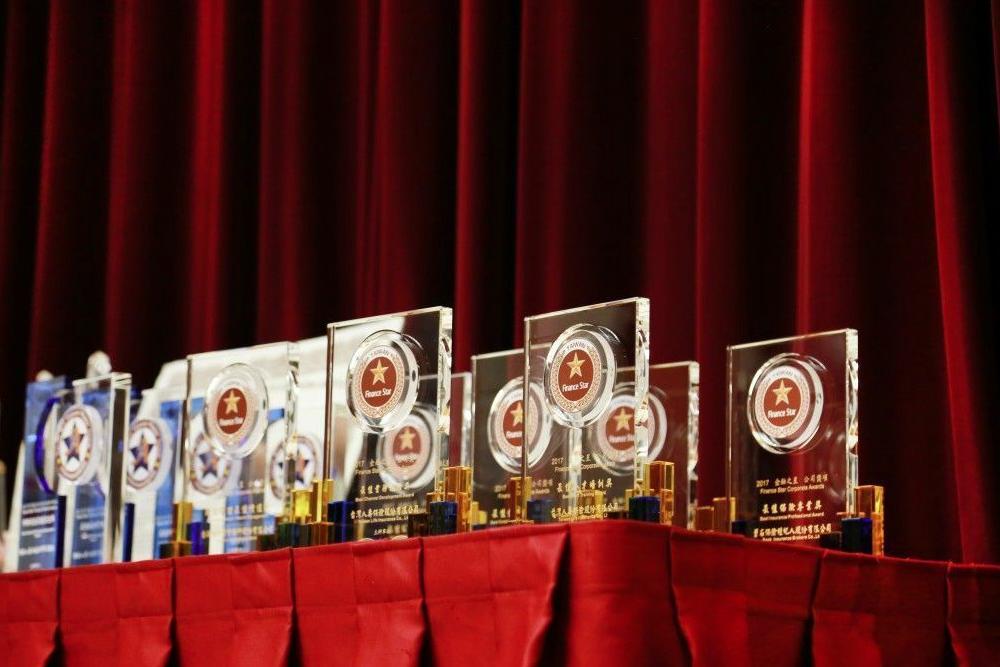 第七屆『金融之星』公司奬項 活動正式開跑!