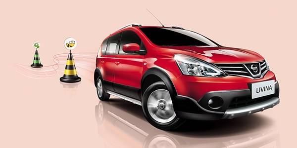 日產Livina(五人座車)加入會員更低價