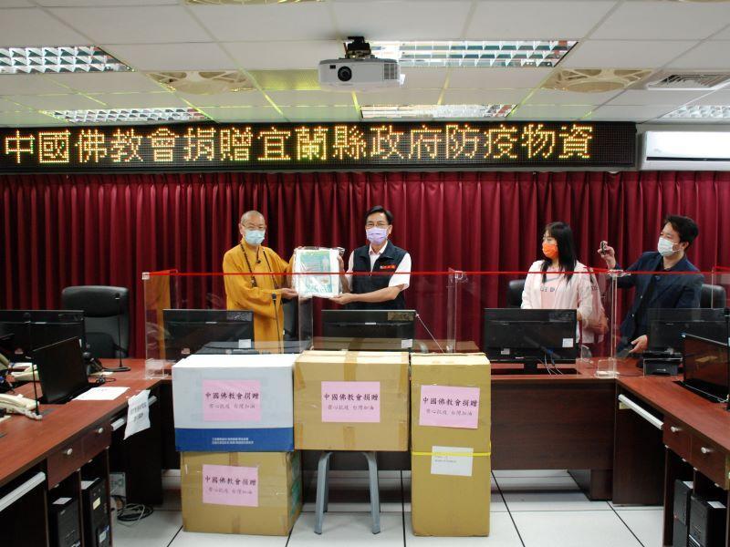 守護前線基層執勤安全 中國佛教會捐贈防疫物資1批給宜縣消防局