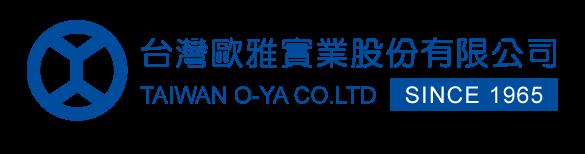 台灣歐雅實業股份有限公司