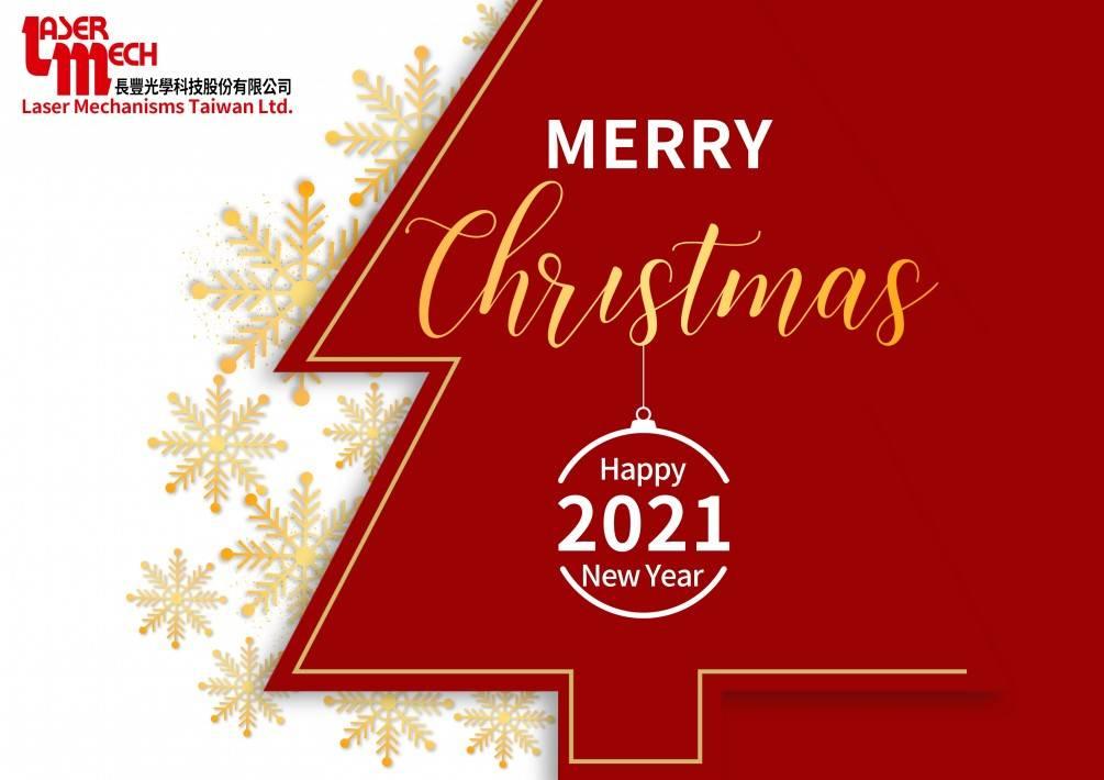 2020年聖誕快樂!