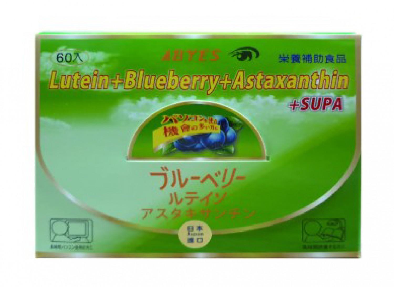 日本原裝  葉黃素+藍莓多酚+蝦紅素 晶亮鮮明軟膠囊 (60粒/盒裝)