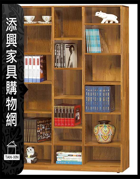 【書櫃】 【添興家具】 E551-7 集層柚木色開放書櫥 大台北地區滿5千免運