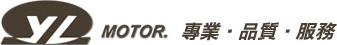 益隆車業網路購物平台