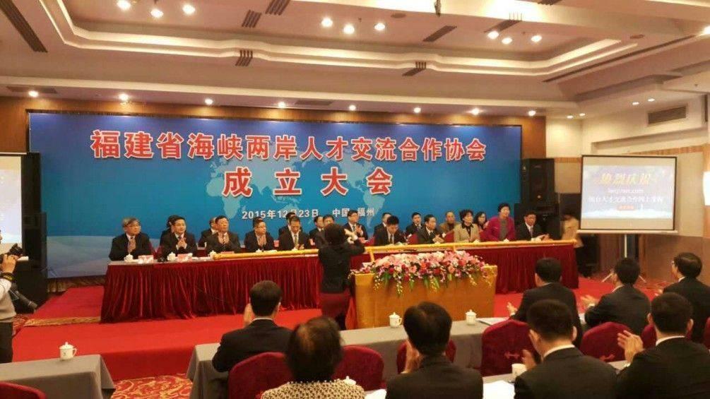 中華創業協會聯盟幫助一萬名青年創業成家立兩岸一家親