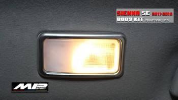 2011-2020 Toyota Sienna SE/LE Interior Light Cover (4PCS)