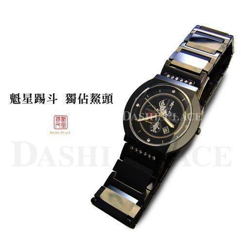 狀元魁星錶 TPS08C25