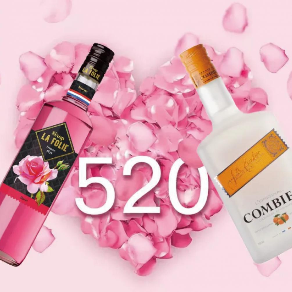 甜蜜520 浪漫之約 甜蜜的秘密配方