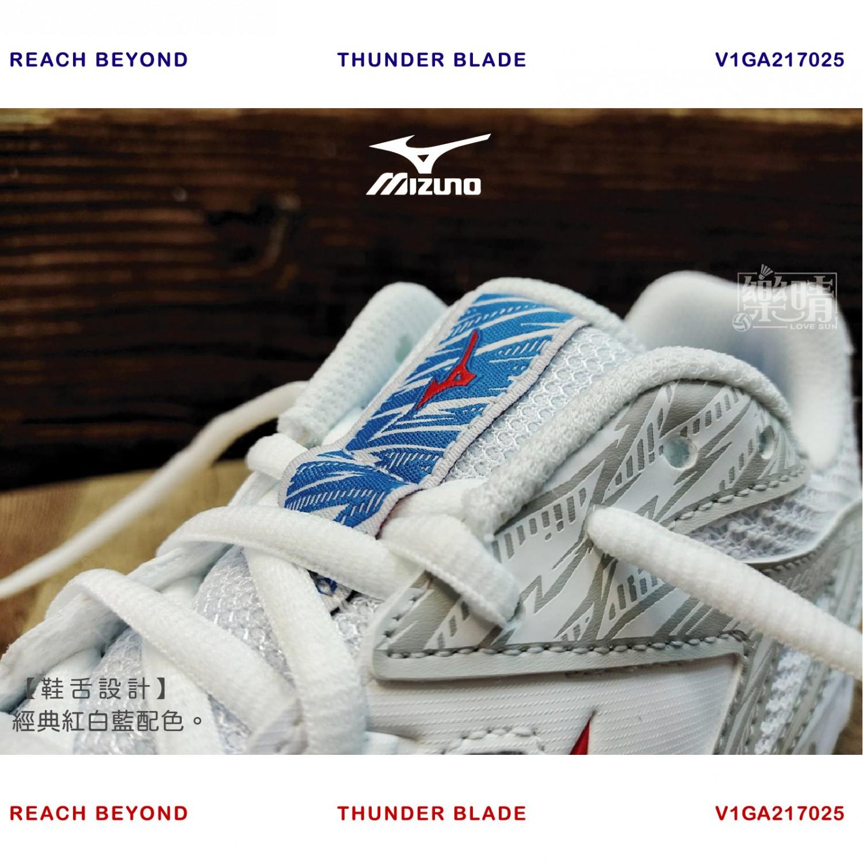 美津濃 排球鞋 V1GA217025