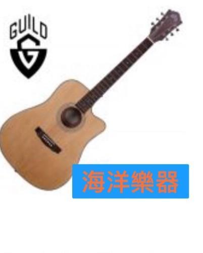 Guild D-340C  美國吉他品牌  雲衫單板