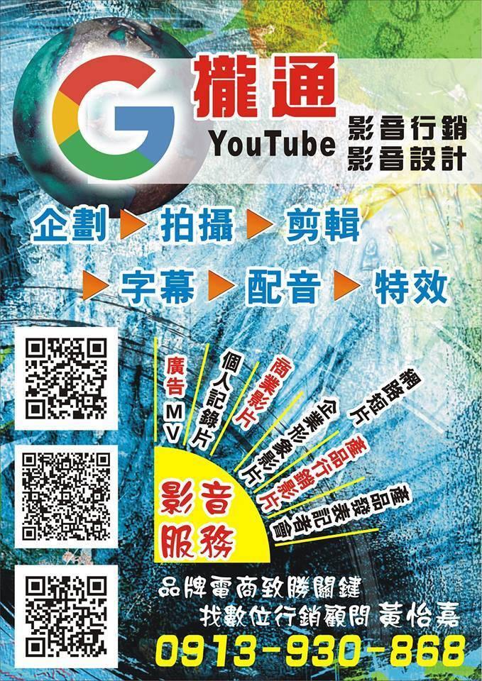 大台南分享線上預約0906247868