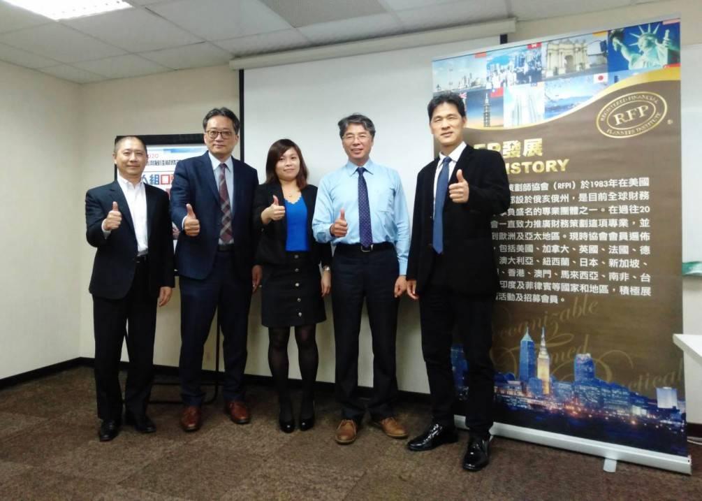 2020 (第九屆)台灣最佳財務策劃師選拔口頭彙報