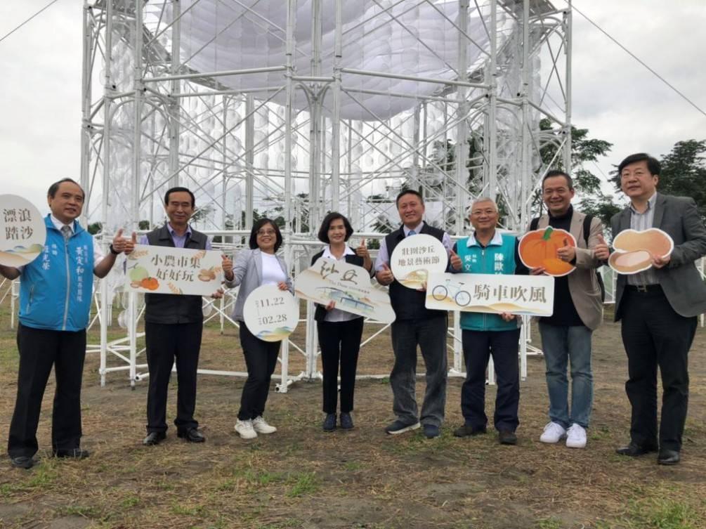 2020壯圍沙丘地景藝術節   首曝第一作品《嶼》【影音新聞】