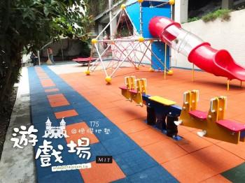【遊戲場】50*7.5cm 橡膠地墊