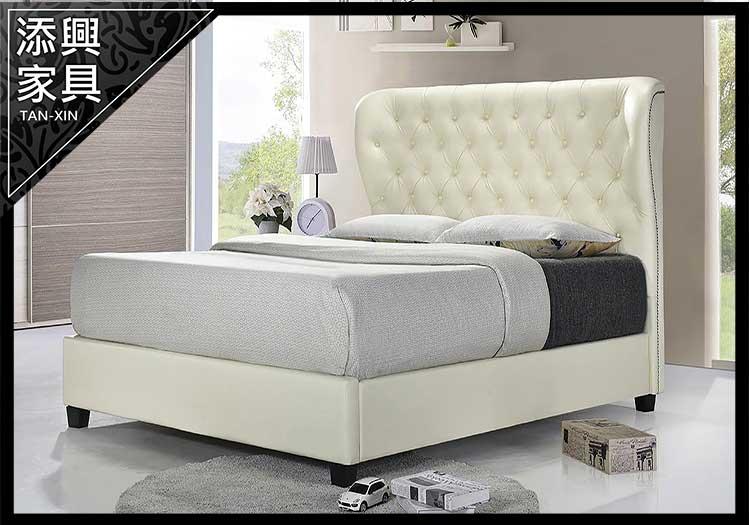 【床】 【添興家具】 A575-1 拉威爾 5 尺米白雙人床 (#PLUSH BED)  大台北地區滿5千免運