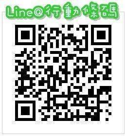 加入Line ID:lohogo
