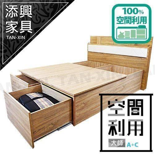 【床尾抽屜】【添興家具】TS1979 A+C型空間利用大師加高/尾抽版 抽屜專利床底* 規格可訂製/抽屜床/收納床