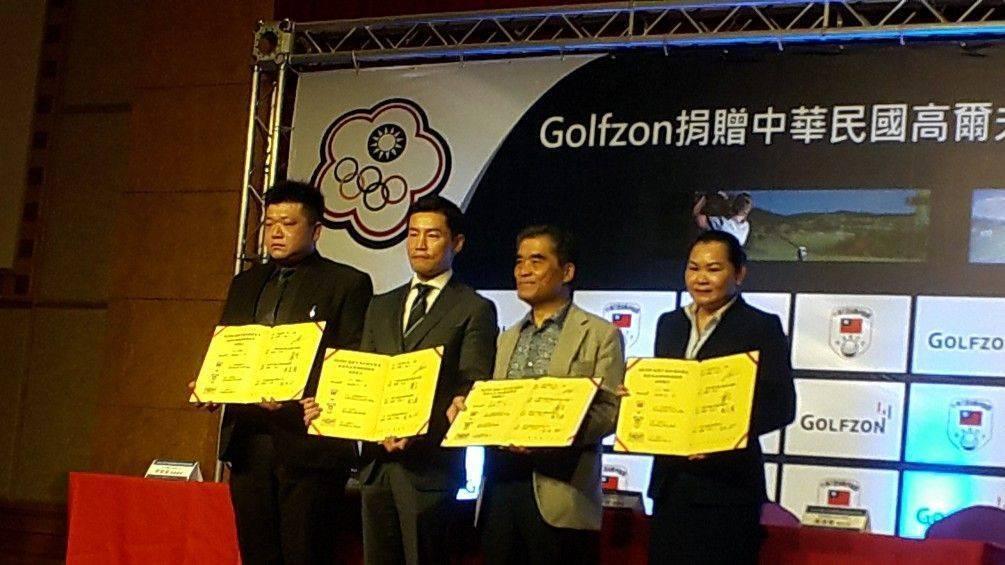 1感謝你們今天蒞臨參加「 Golfzon捐贈中華民國高爾夫協會訓練設備」記者會,
