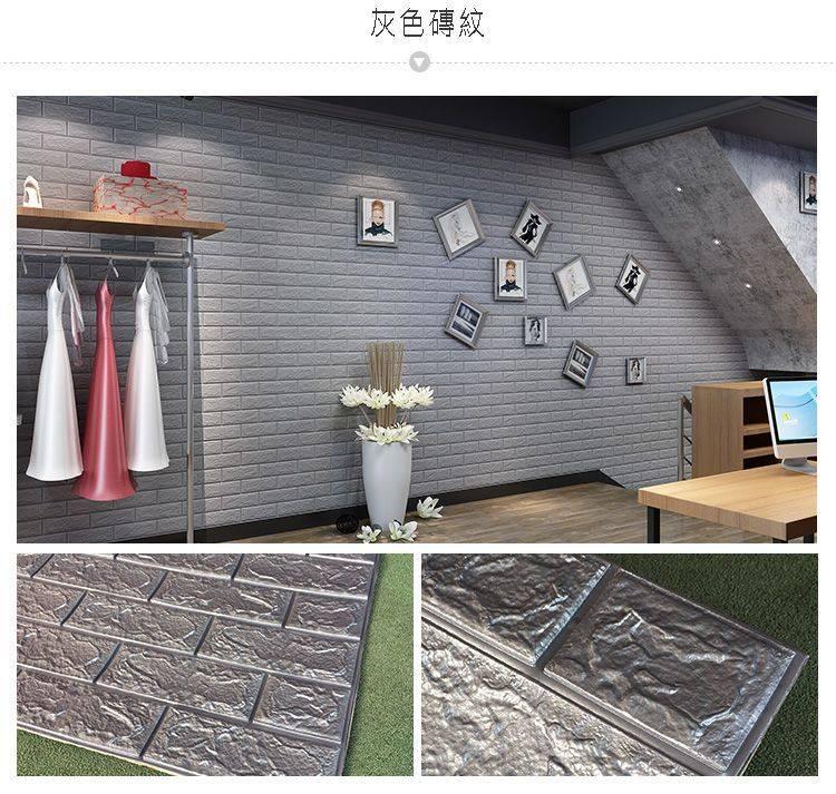 3D文化石立體牆貼M19