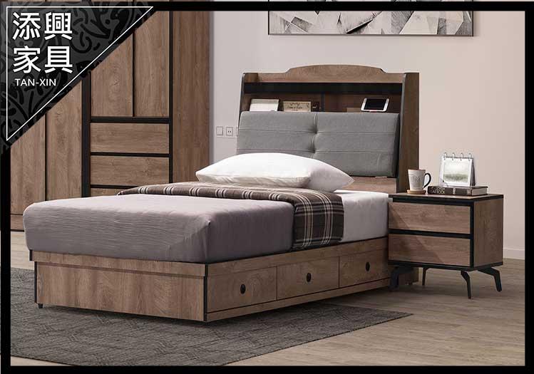 【床】 【添興家具】 J157-5 奧利佛3.5尺床頭箱  大台北地區滿5千免運