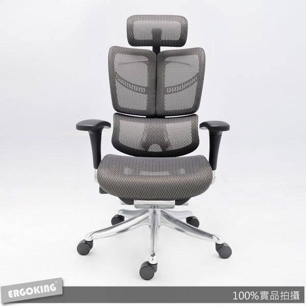 181人體工學椅不分亞洲版與美洲版