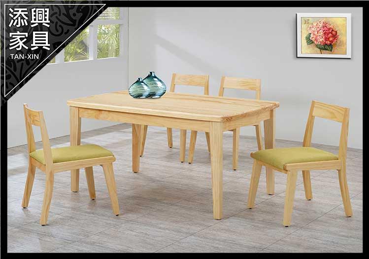 【餐椅】 【添興家具】 E608-6 紐松餐椅(綠布) 大台北地區滿5千免運