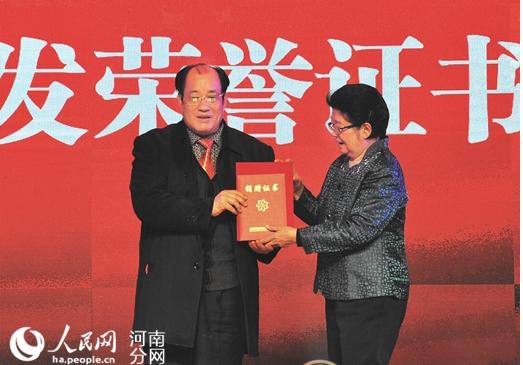 河南傳统文化促進會長馬文章根之情共圓中国夢大型活動
