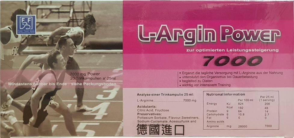 欣沛力 濃縮補精 L-Argin Power  (25ml × 20瓶/盒)