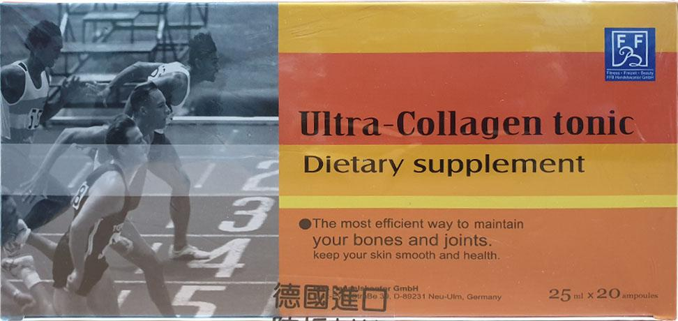 優固健 膠原蛋白液 Ultra-Collagen Tonic (25ml × 20瓶/盒)
