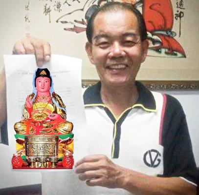 張天明.施信宏祈求眾神及祖靈為台灣祈福為醫護人員加油