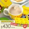 ►降價!SALE!! 最低8元◄《親愛的》糙米燕麥片