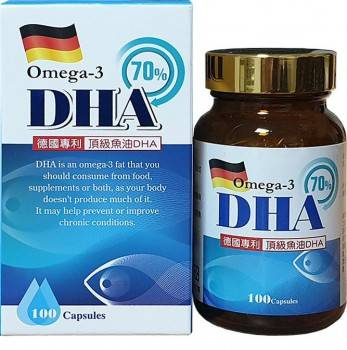 德國頂級 DHA70 膠囊 (100粒/瓶)