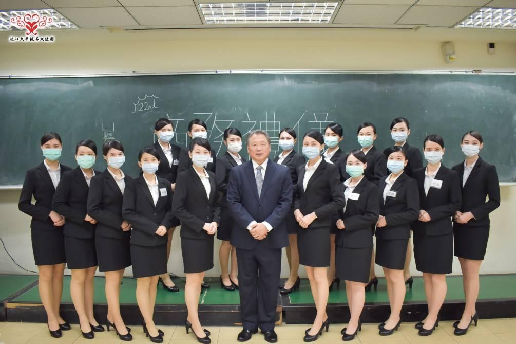 20200519淡江大學親善大使演講