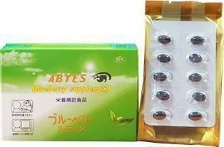 日本原裝  葉黃素+藍莓多酚+蝦紅素 晶亮鮮明軟膠囊 (30粒/盒裝)