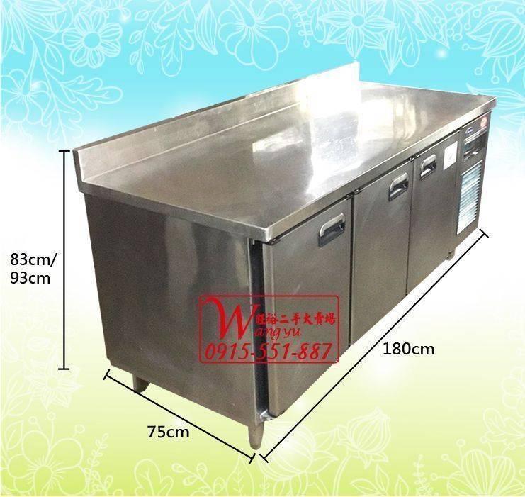 A6786 六尺冷藏工作檯冰箱/工作臺冰箱/冷藏冰箱/臥式冰箱/氣冷冰箱