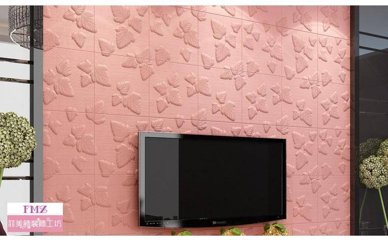 3D立體牆貼葉子款M33