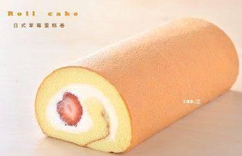 日式生乳草莓卷
