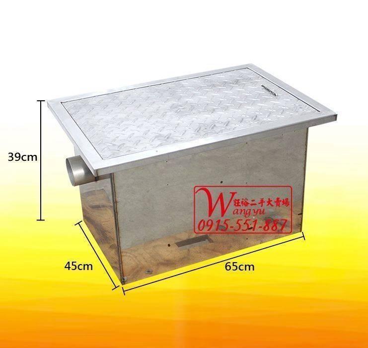 截油槽(大)/ 油水分離槽/不鏽鋼油水分離槽/不鏽鋼截油槽/簡易式截油槽/營業用截油槽/水槽下分離槽