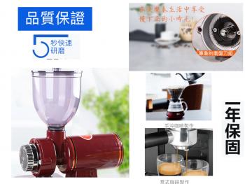義騰品- 全自動磨豆咖啡機----