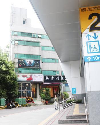 台北市中心,會議室出租
