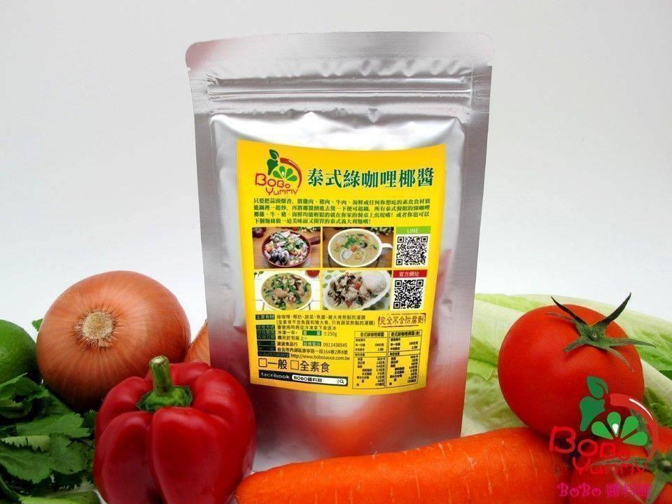 泰式綠咖哩椰醬
