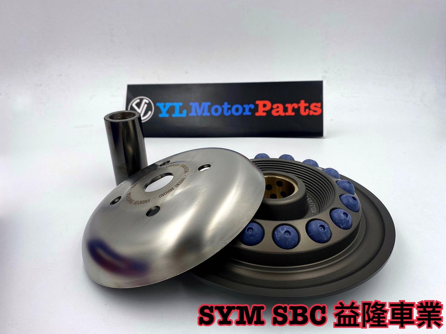 MAXSYM TL 500 專用 飛碟盤*SYM SBC 益隆車業*