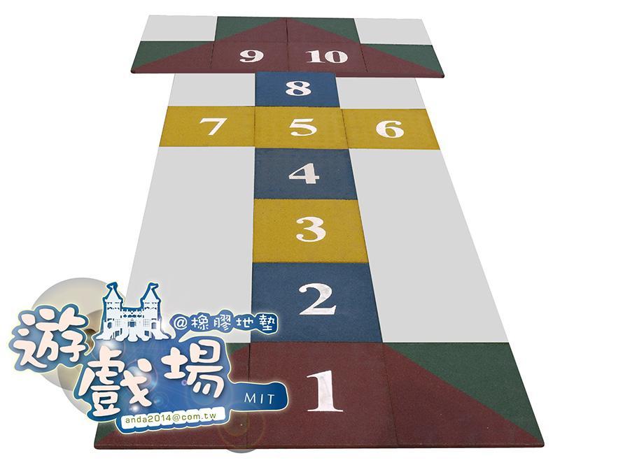 【遊戲場】123 跳格子