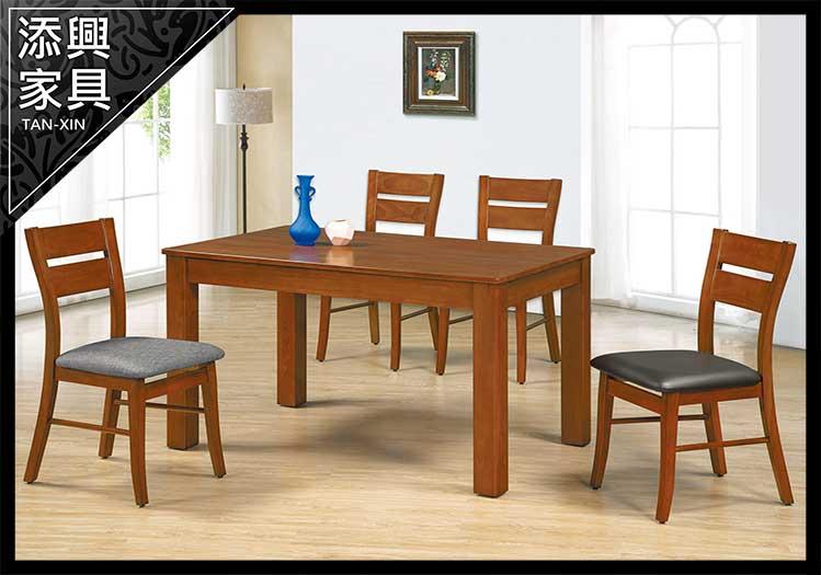 【餐桌】 【添興家具】 E607-7 柚木色大比特5尺餐桌 大台北地區滿5千免運