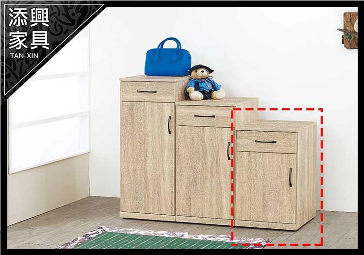 【鞋櫃】 【添興家具】 H834-6 艾菲爾橡木1.3×2.5尺鞋櫃  大台北地區滿5千免運