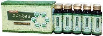 晶采明亮酵素  50ml/瓶 (10瓶/盒)